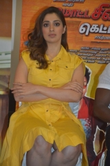 Actress Rai Lakshmi-11