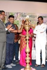 Ayyanar Veethi Audio Launch - 26