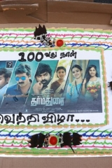 Dharmadurai 100 Day Celebrations (13)