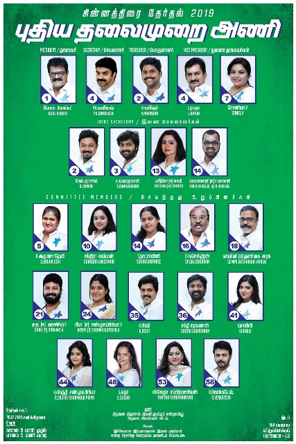 small screen actors union-election 2018-4