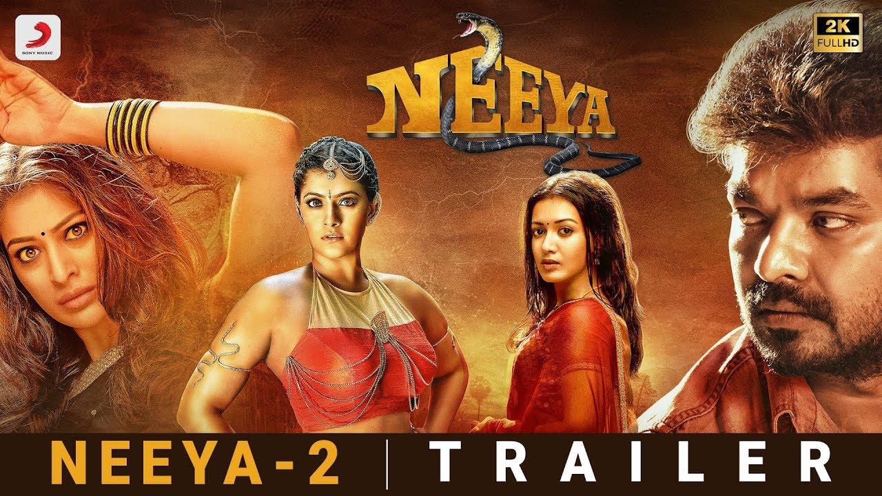 'நீயா-2' படத்தின் டிரெயிலர்..!