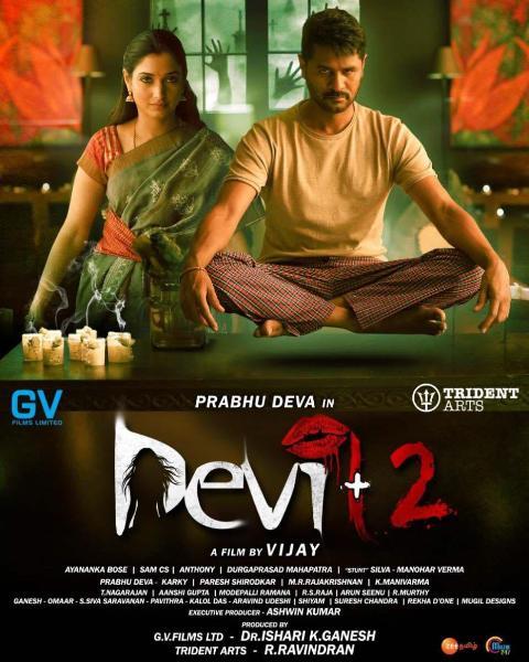 'தேவி-2' – சினிமா விமர்சனம்