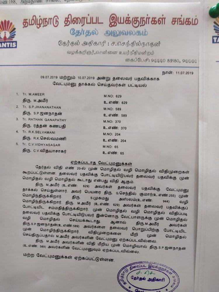 tfdu-election-2019-ameer-team-news-2