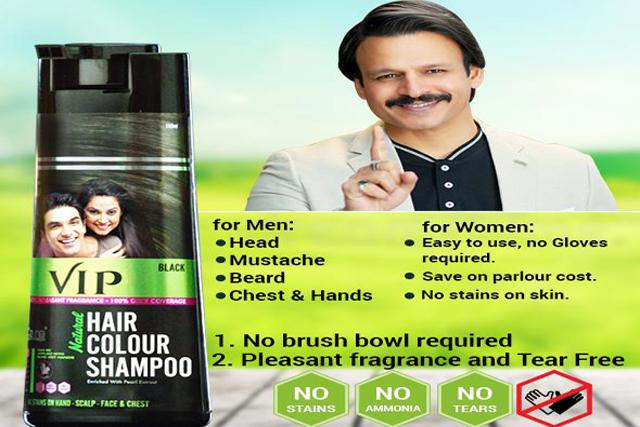 vip-colour-shampoo-3
