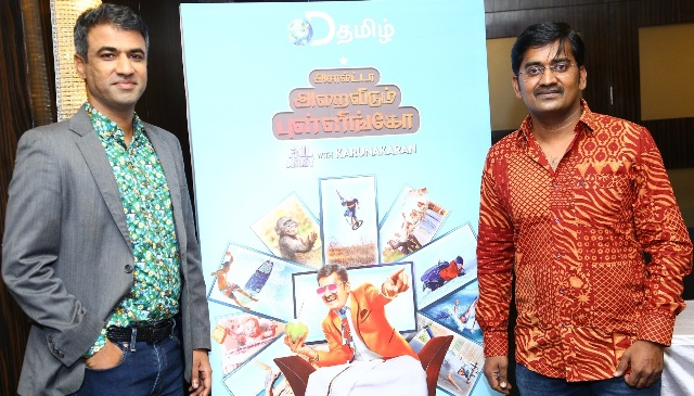 Actor Karunakaran with Sai Abishek (Discovery- Content Head) at the DTamil press meet in Chennai 2