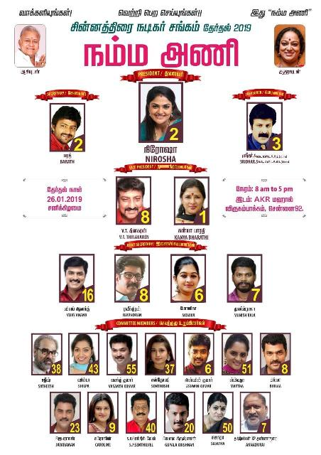 small screen actors union-election 2018-6
