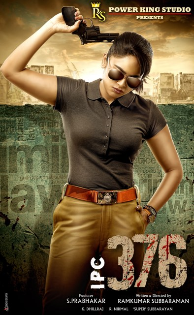 First Look Poster - 2