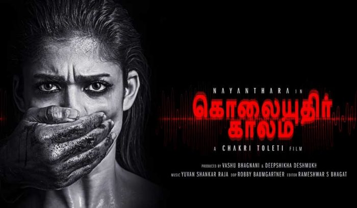 Kolaiyuthir-Kaalam-Movie-Poster-1