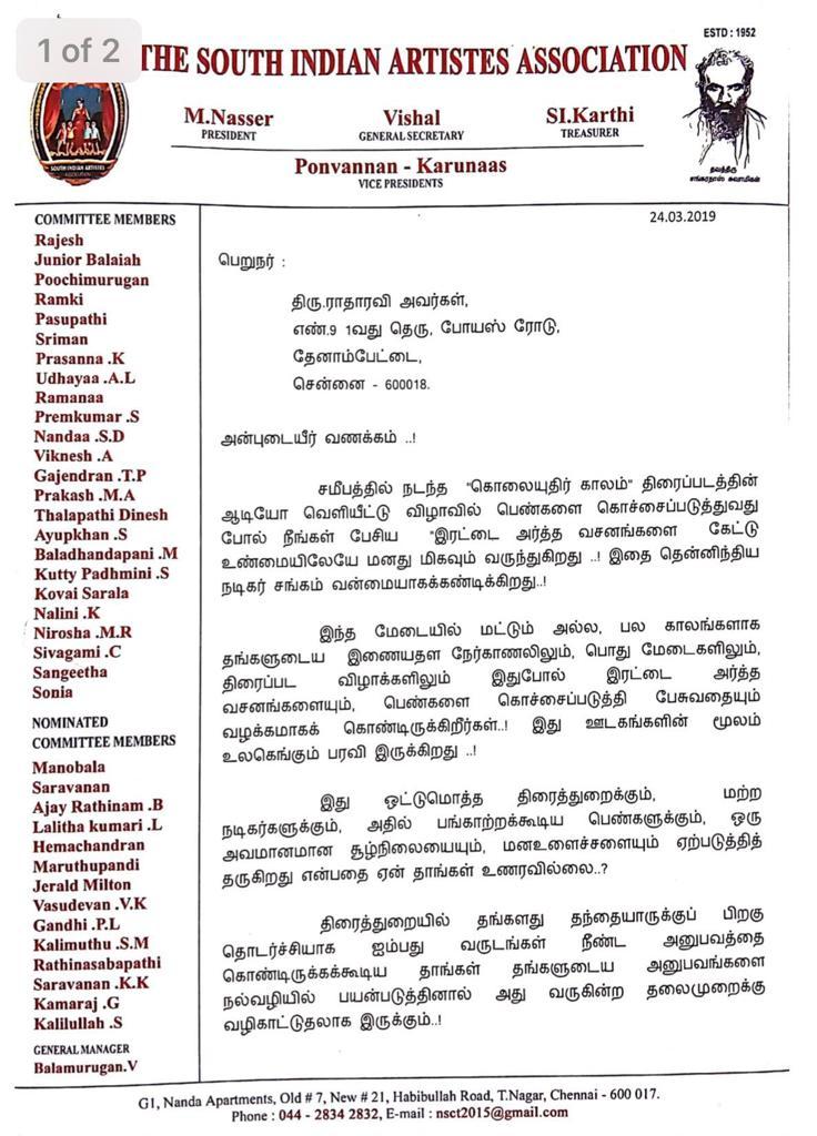 siaa-radharavi-letter-2