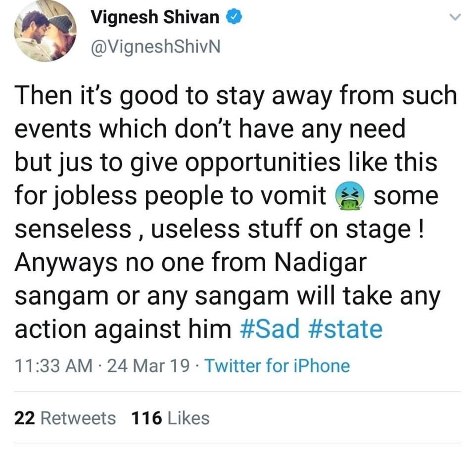 vignesh-radharavi-2