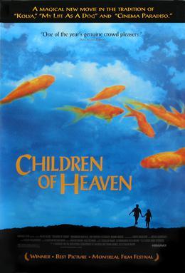 Children_of_heaven-poster