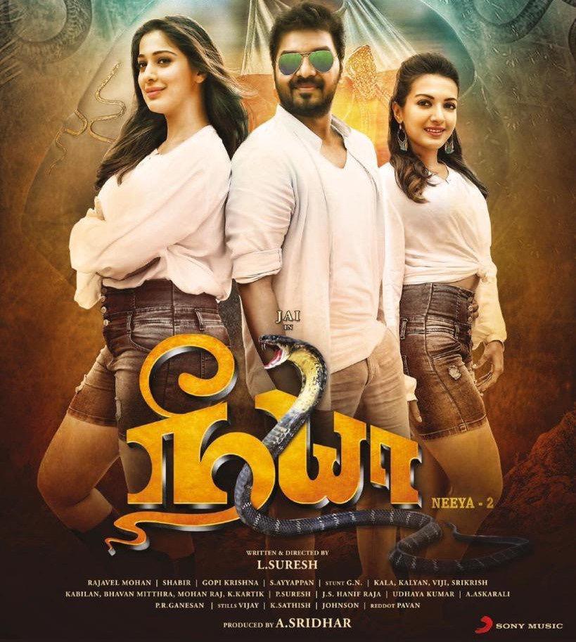 neeya-2-movie-poster-2