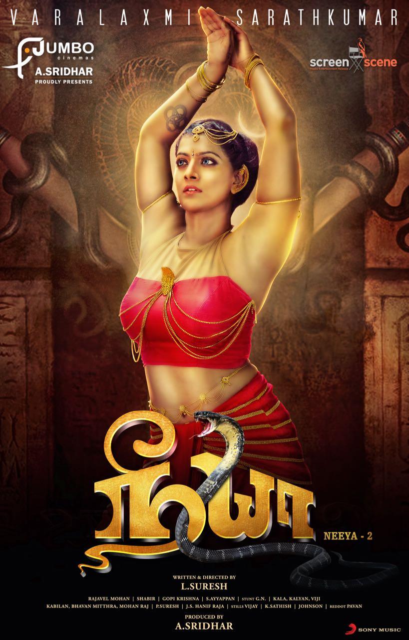 neeya-movie-poster-3