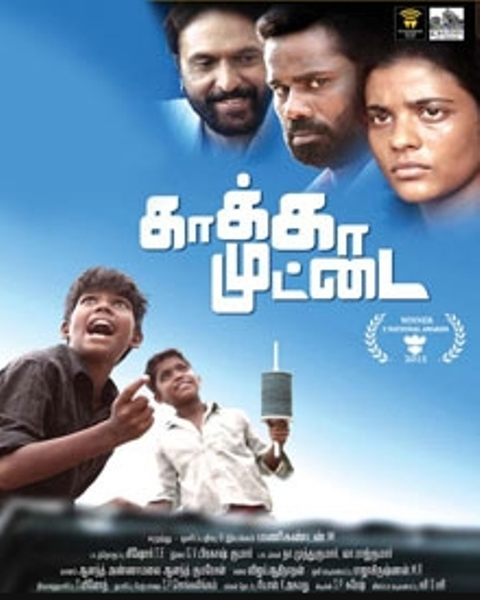 kakka-muttai-movie-poster-1