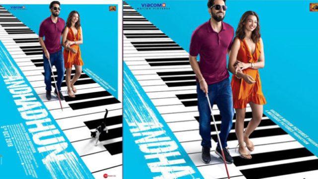 andhadun-movie-poster-2