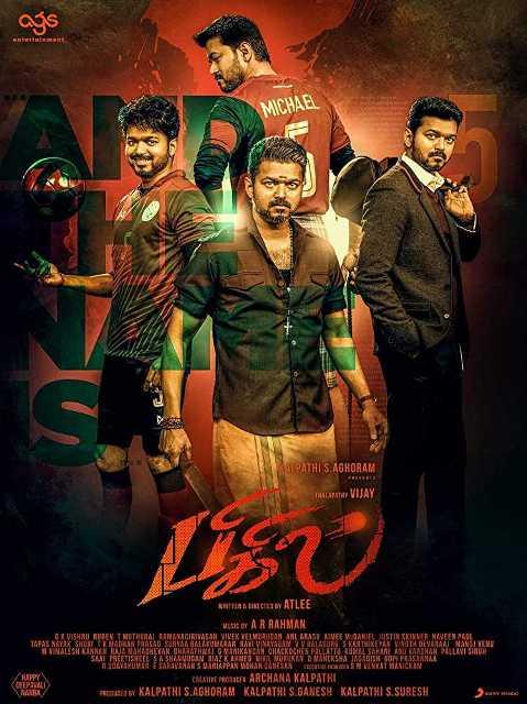 bigil-movie-poster-1