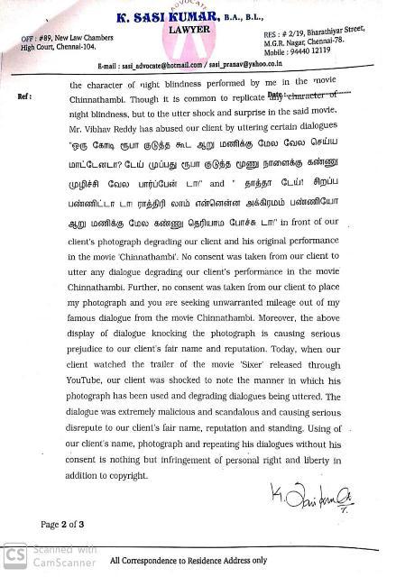 goundamani-leagal-notice-sixer-movie-2