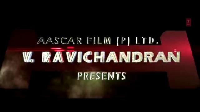 aascar-movie-logo-2
