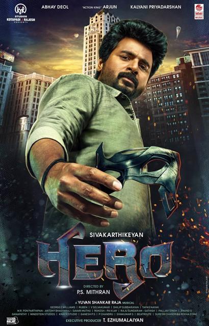 first look poster of Sivakarthikeyan's new film Hero
