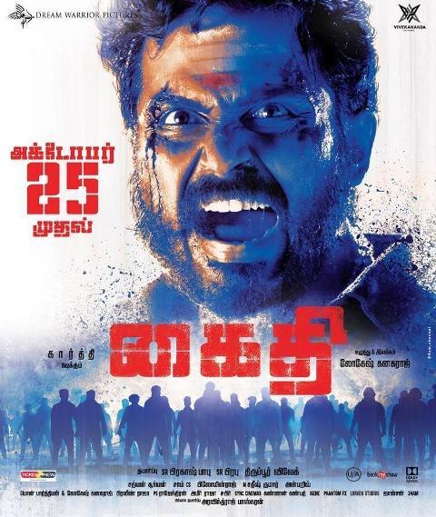kaithi-movie-poster-2