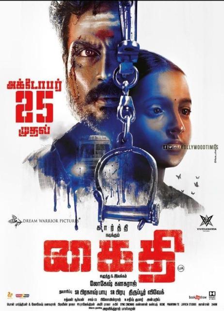 kaithi-movie-poster-3