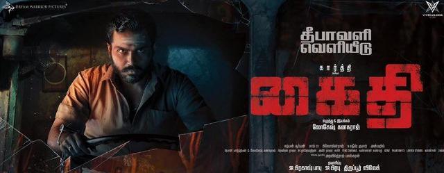 kaithi-movie-release-poster-1
