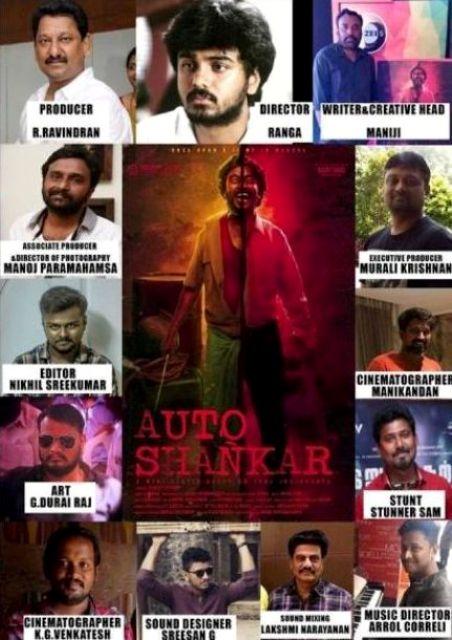 auto shankar-poster