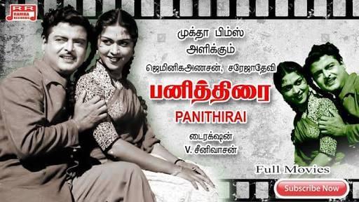 muktha-panithirai-poster