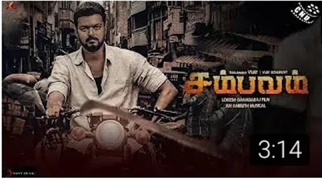 sambavam-vijay-poster-1
