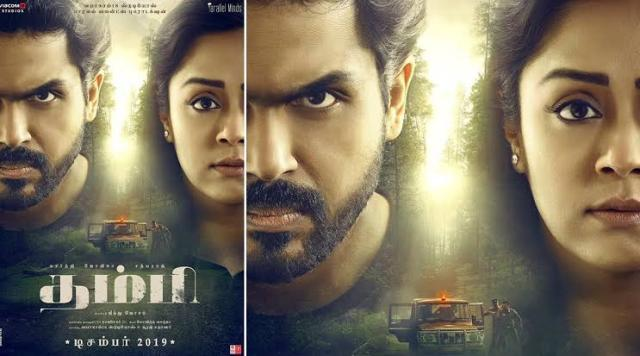 thambi-movie-poster-1